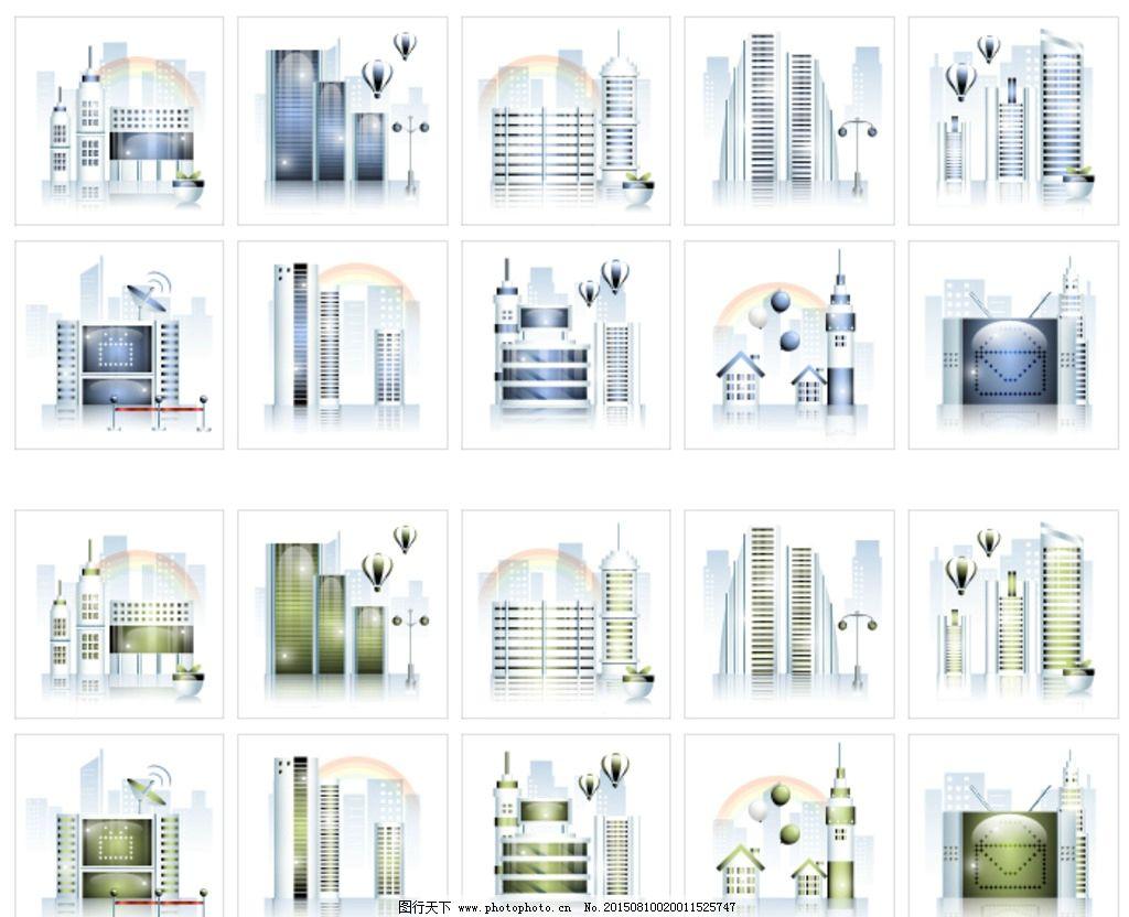 设计图库 标志图标 网页小图标  商务建筑图标 商务建筑 建筑 气球图片