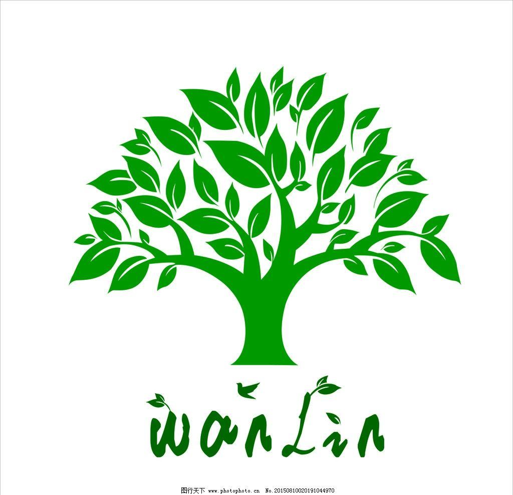 矢量树叶树卡通环保cdr字体树矢量嫩芽素材v矢量广告设计流行平面设计绿色图片