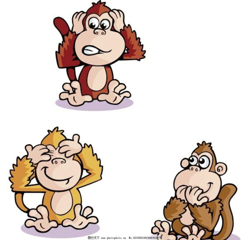 可爱猴子矢量素材图片