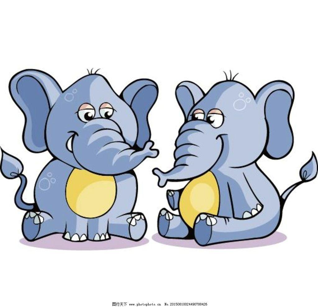 可爱大象卡通形象图片图片