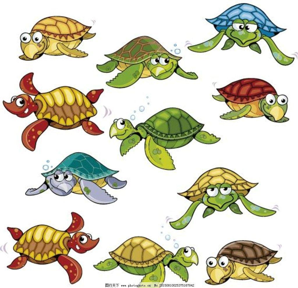 海龟 动物 海洋生物 龟 卡通形象 动漫 可爱 设计 生物世界 海洋生物