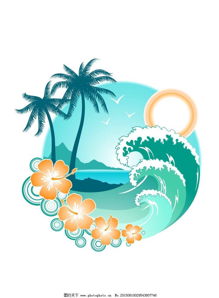 夏天 风光 大海 沙滩 海滩 鲜花 阳光 山峰 海鸥 海边 蓝天 白云 海浪