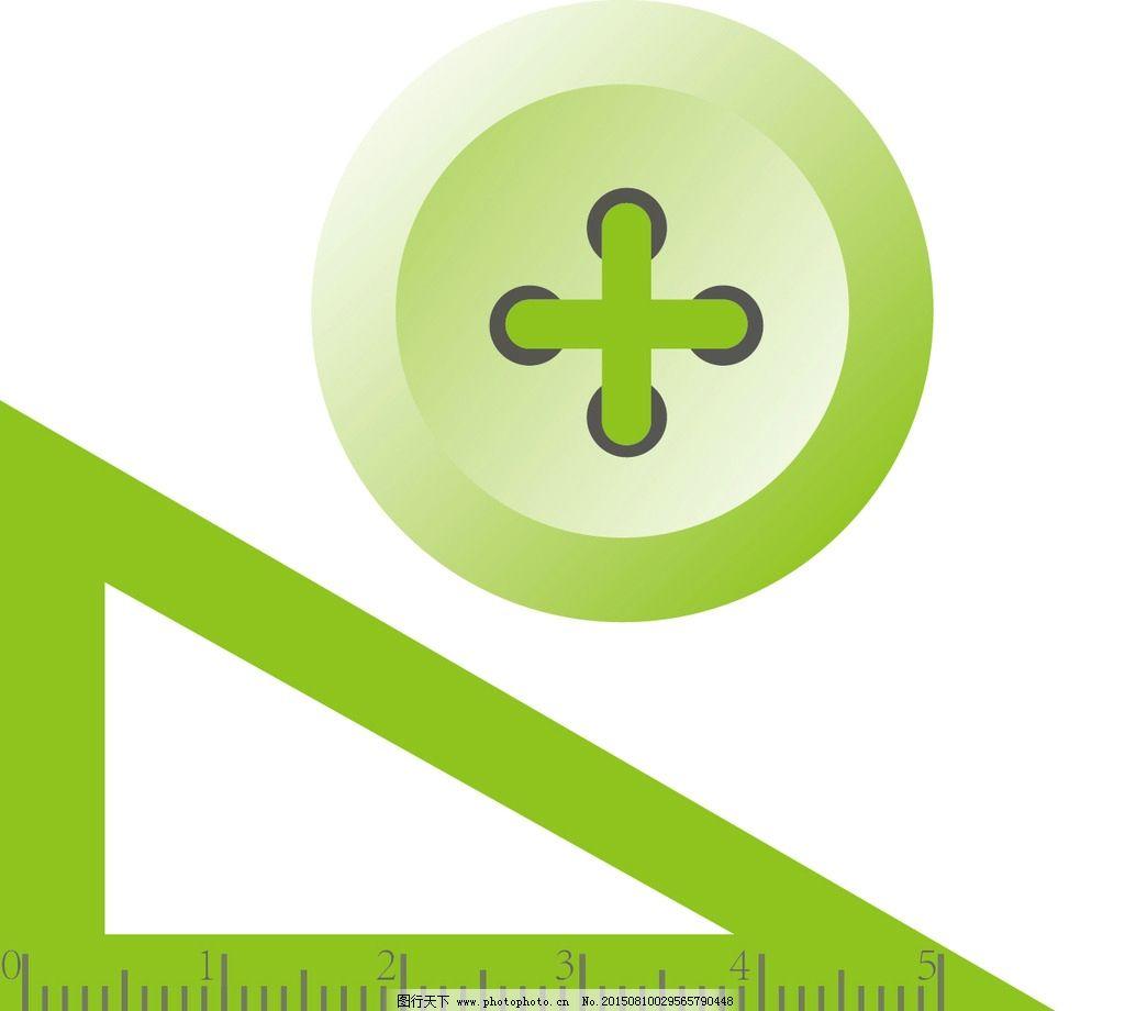 三角板 钮扣 薄荷绿 直尺 工具 广告设计