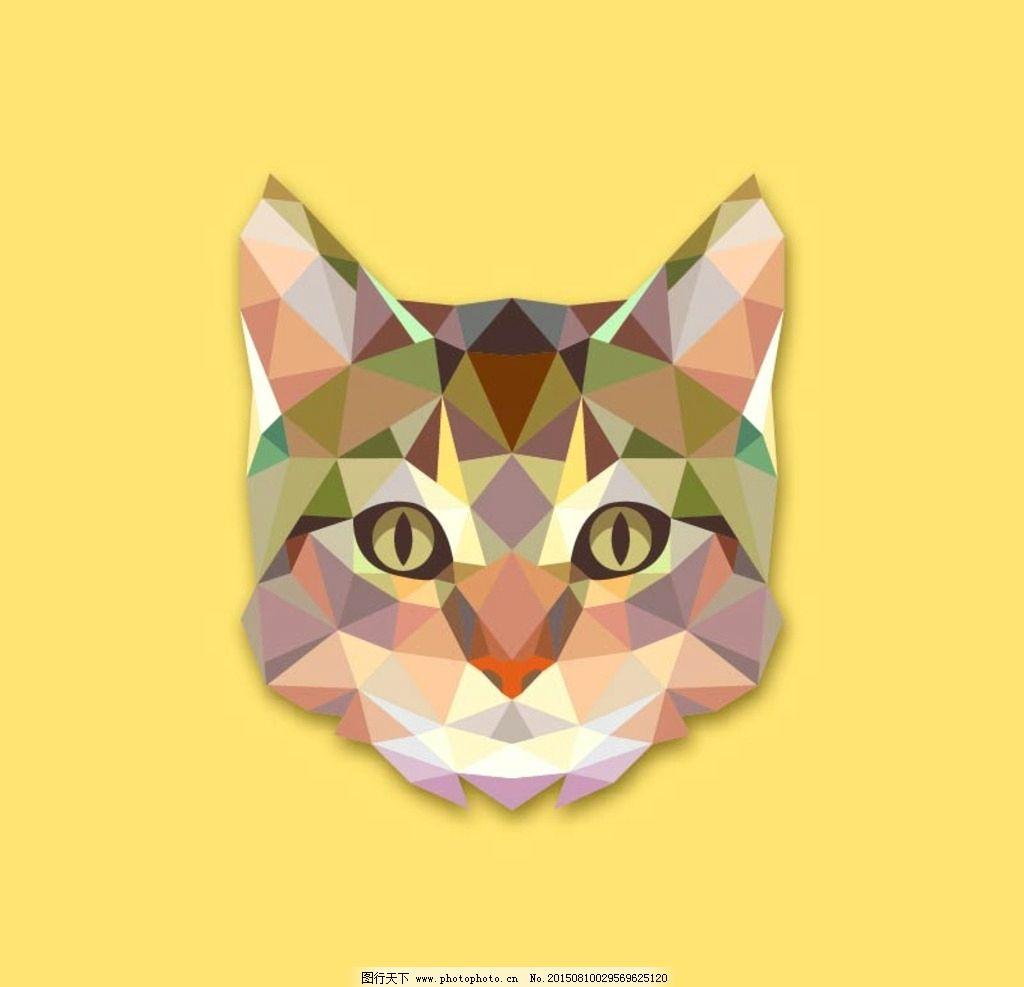 几何动物猫矢量