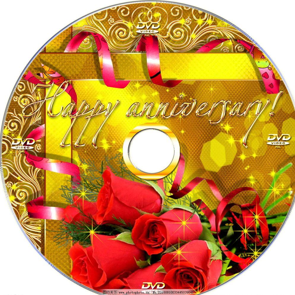 dvd光盘封底封面psd模板图片免费下载 300dpi dvd psd 包装设计 封底