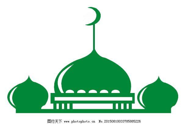 新疆 穆斯林 清真标志