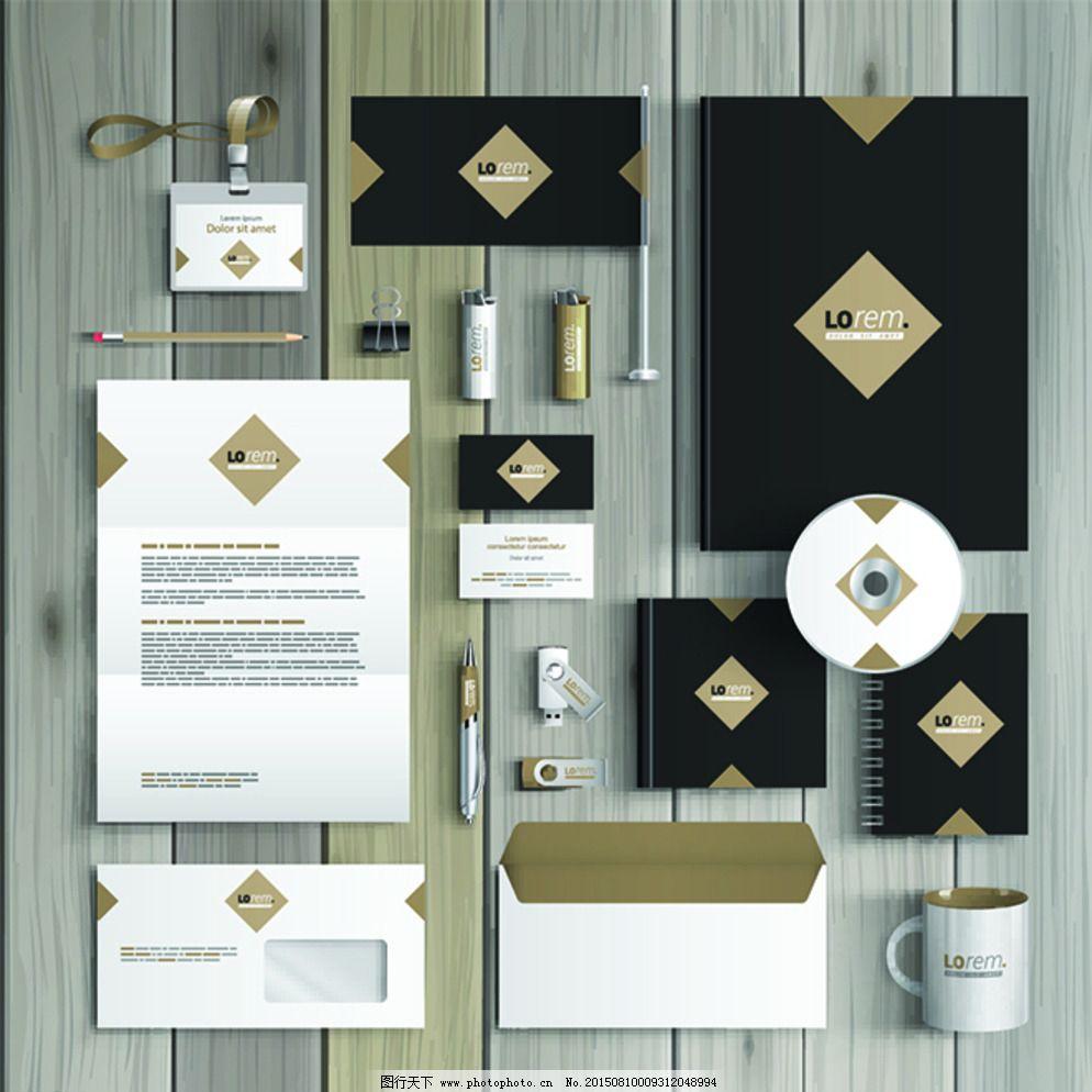 VI设计 标志 册 时尚 商务 画册