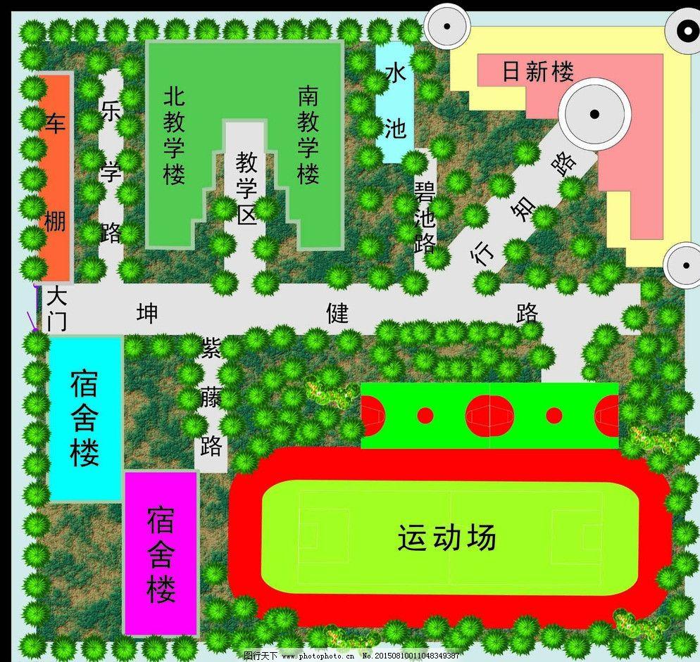 江南学校平面图图片