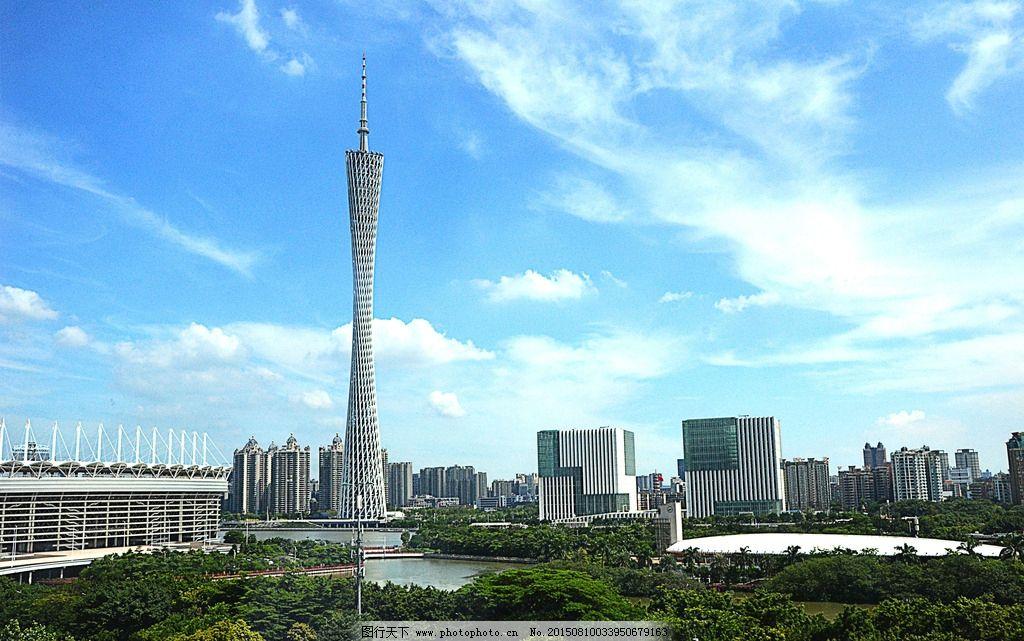 广州地标建筑 广州塔图片