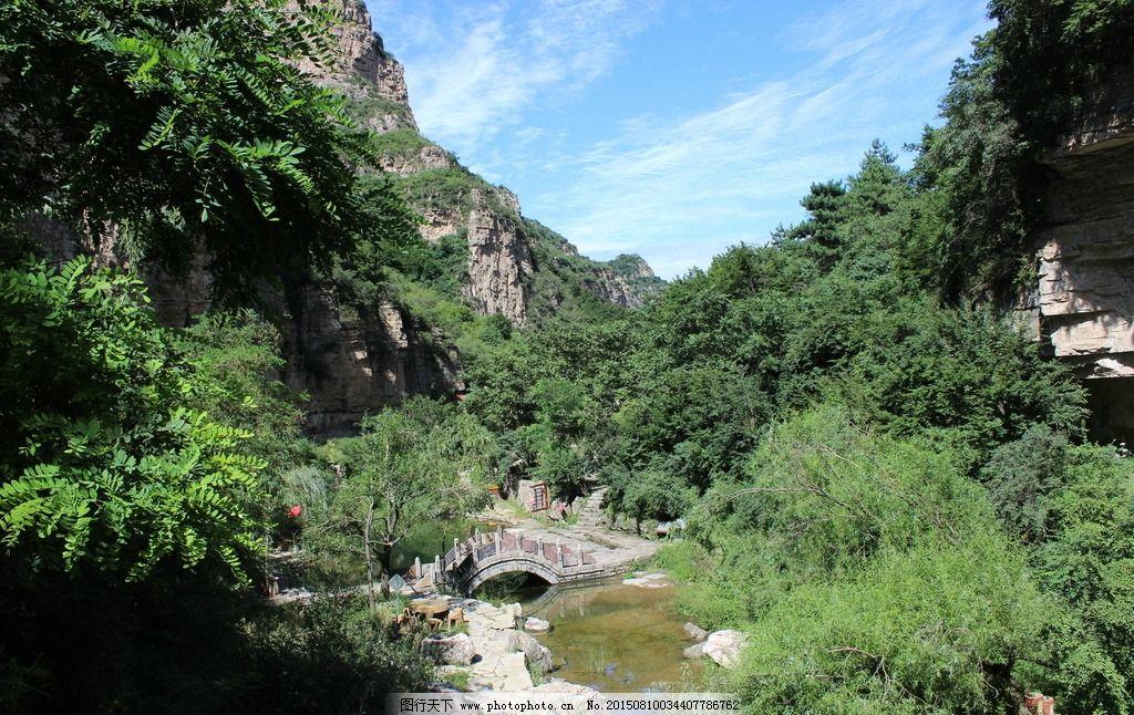 山间美景 岩石 树木 风景 大山 峡谷 深渊 蓝天 山西平顺 摄影