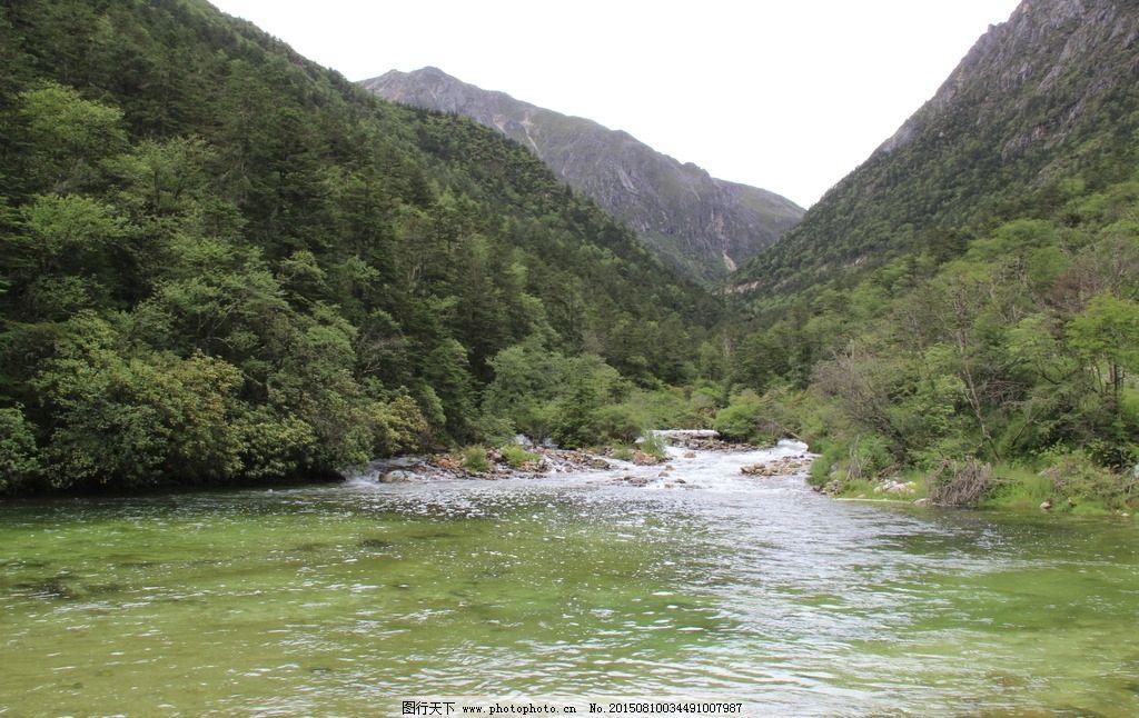 康定木格措风景区图片