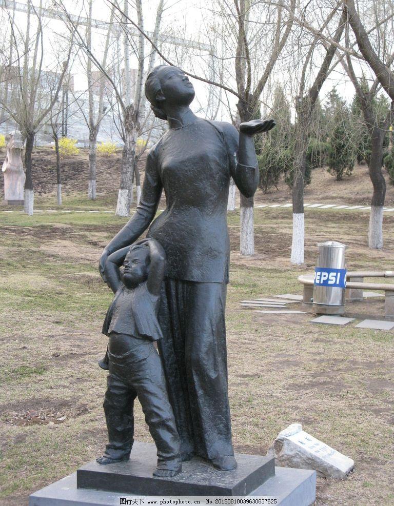 雕塑 人物雕塑 艺术 地面 艺术品 摄影 建筑园林