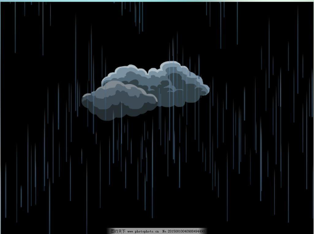 关于下雨的卡通图片
