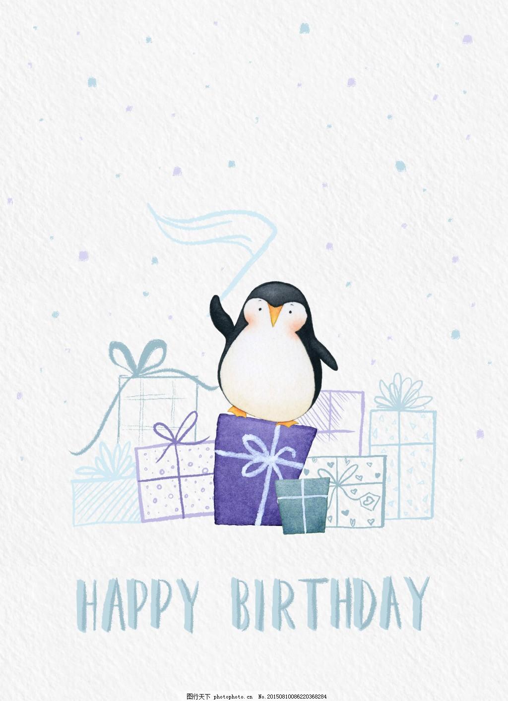 卡通可爱动物生日祝福冬天psd源文件
