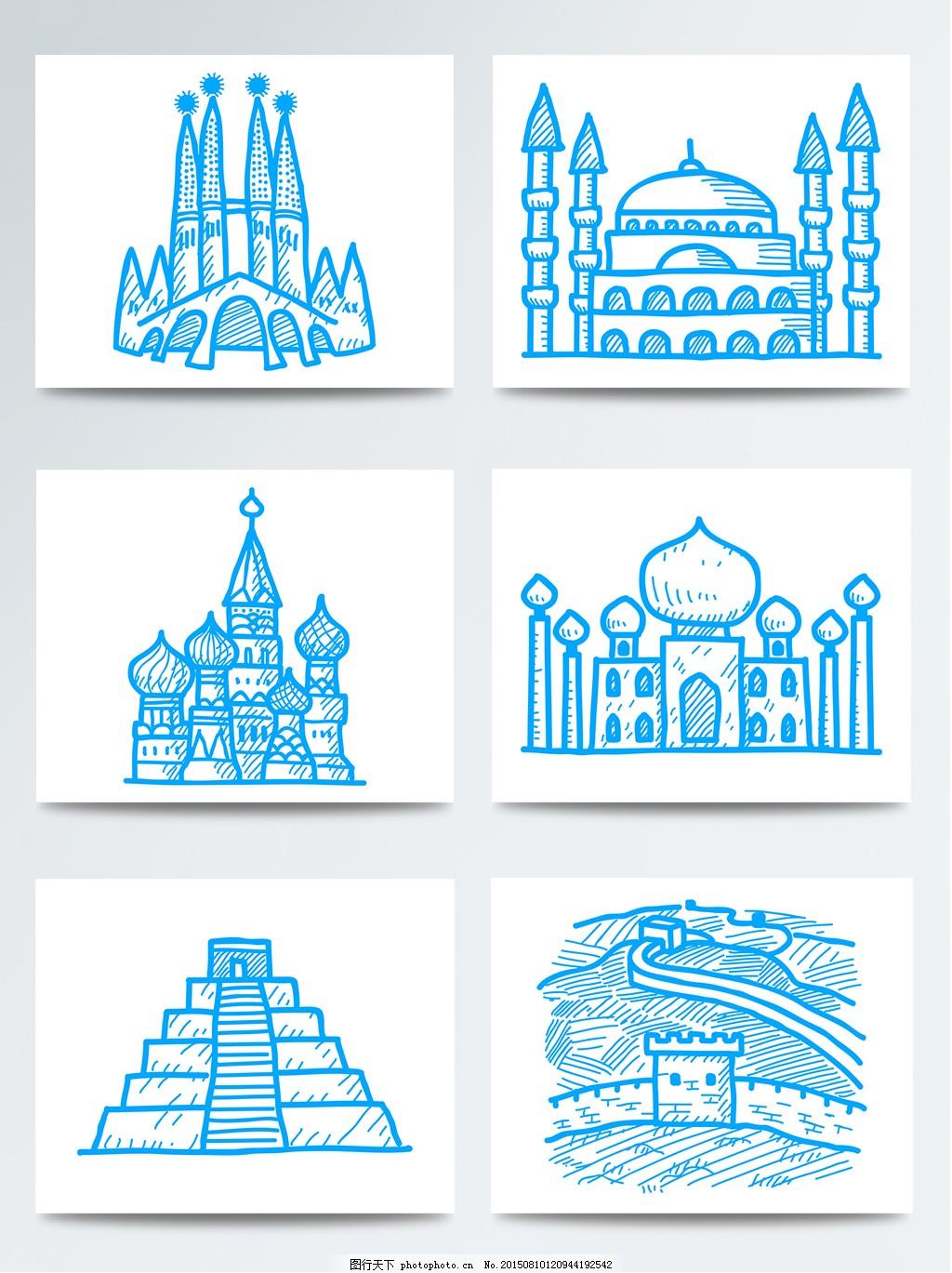 设计元素 线条形状  卡通手绘简笔画建筑景点图标 png格式 白宫 城堡