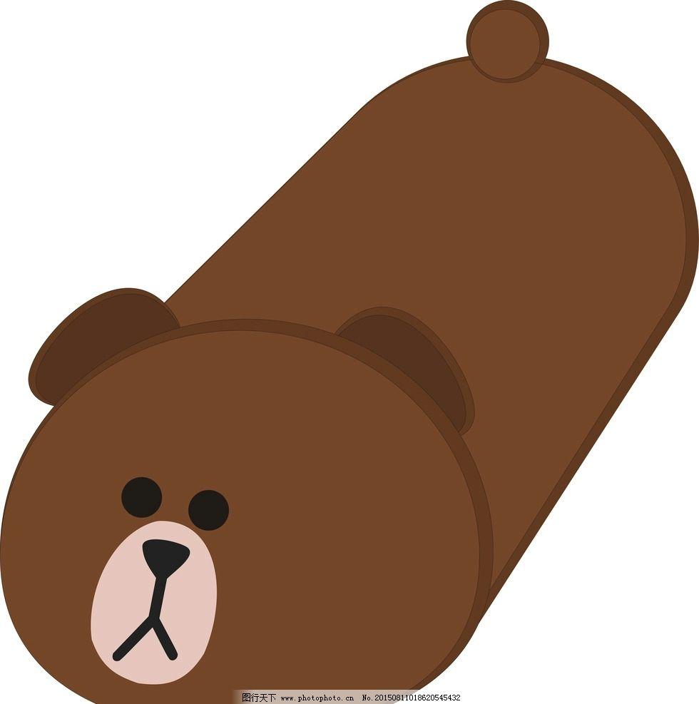 布朗熊 可爱熊 卡通熊