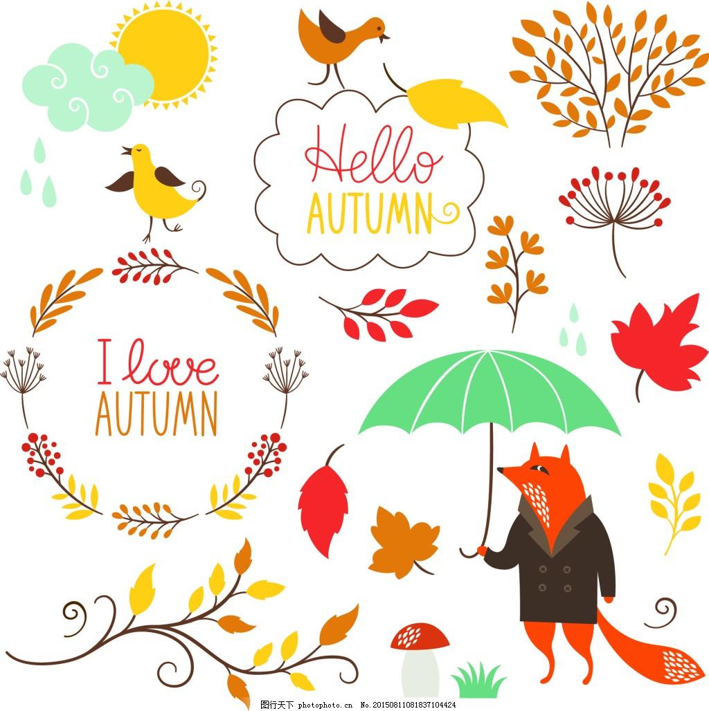 秋天的动物和植物插画