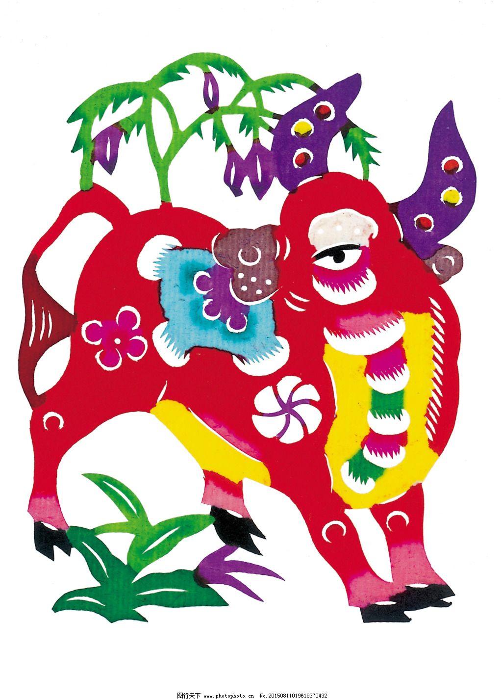 彩色 剪纸 剪纸图案 牛 十二生肖 剪纸图案 十二生肖 剪纸 彩色 牛