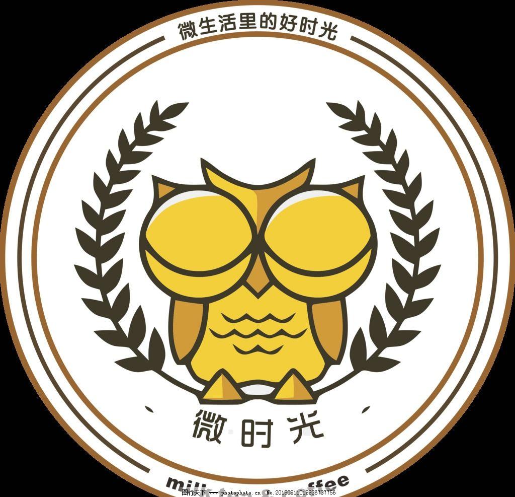 logo 奶茶/奶茶店logo图片