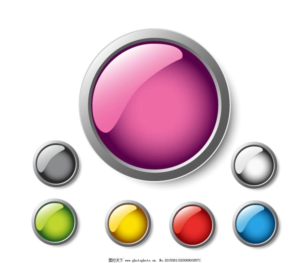 按钮素材质感图标-按钮素材