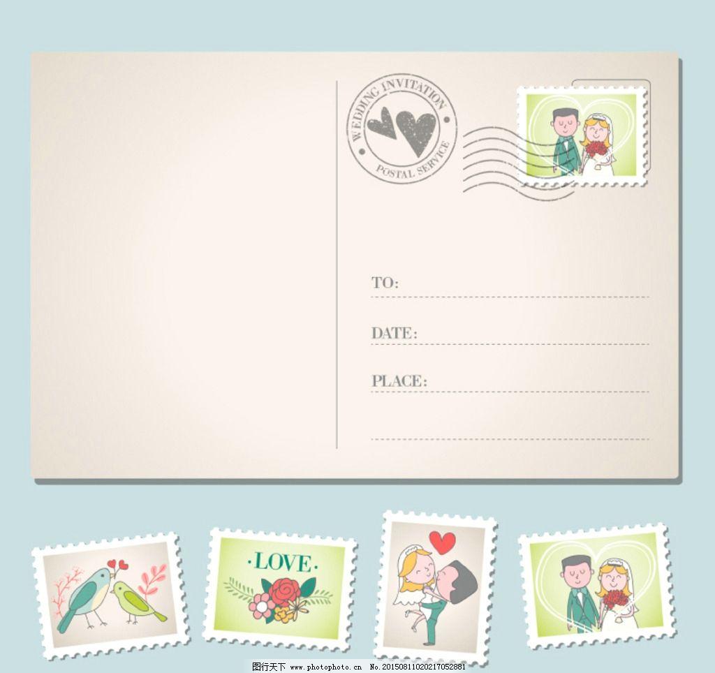 情人节明信片 情侣 卡通情侣 手绘情侣 邮戳 明信片模板 设计 底纹