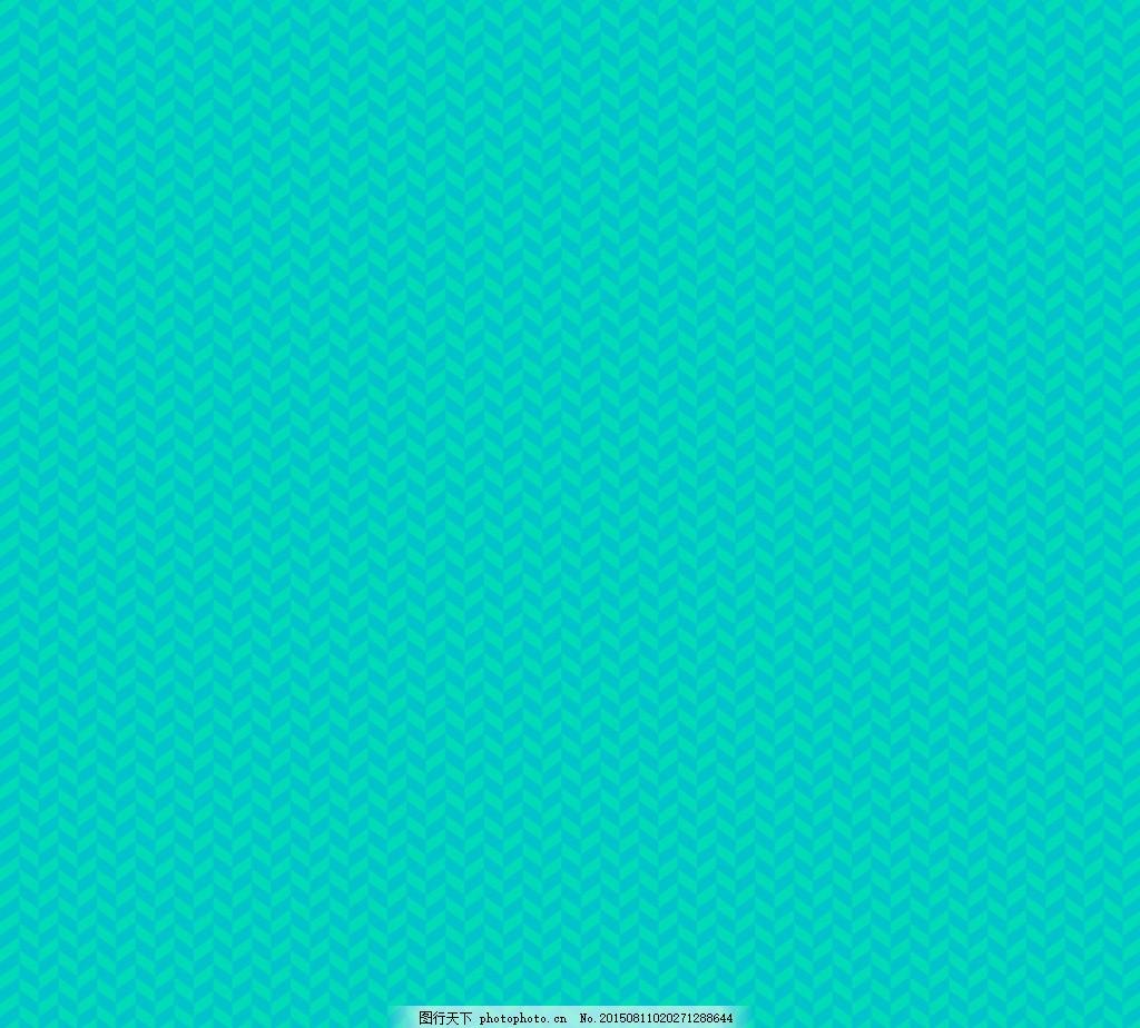编织 花纹 车带纹 底纹 插画 背景 海报 画册 背景素材 设计 底纹边框