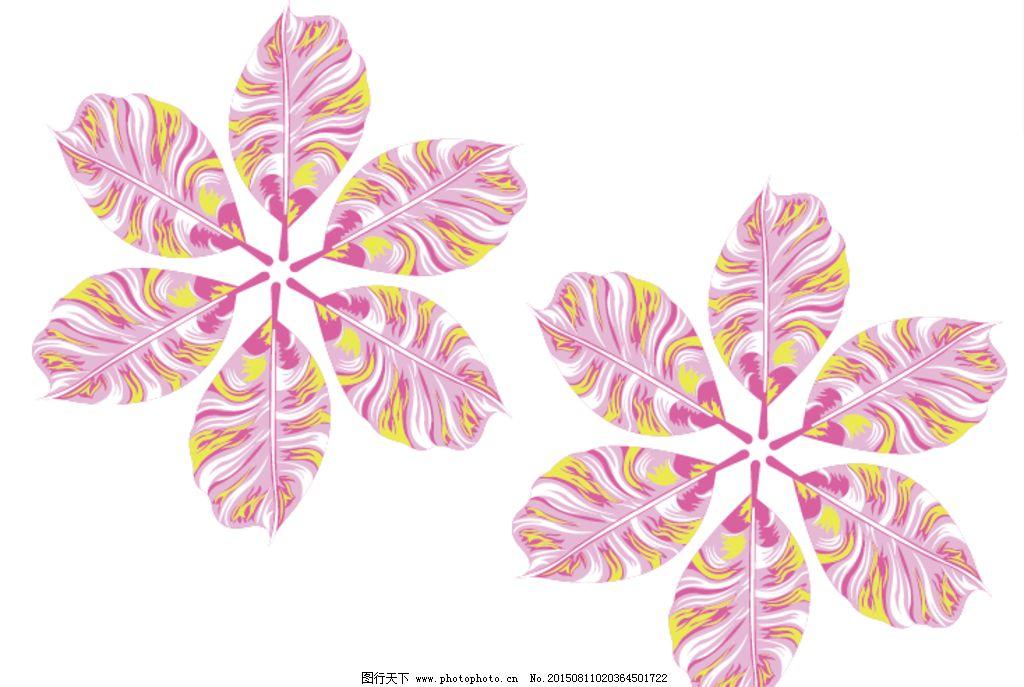 手绘树叶 个性树叶 树叶素材 美丽的叶子 设计 底纹边框 花边花纹 ai
