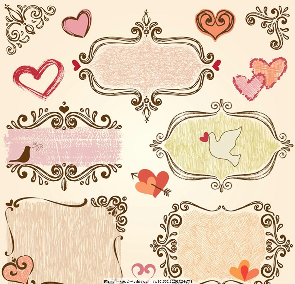 复古欧式婚礼手绘边框图片