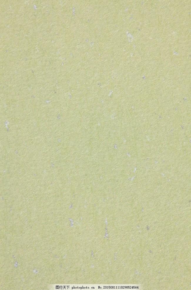 纸张底纹 纸张背景 墙纸 花纹墙纸 欧式花纹 羊皮纸 牛皮纸 纸纹 旧纸