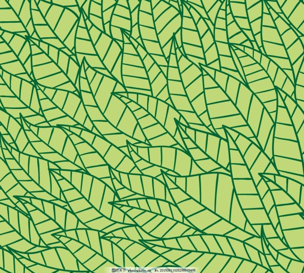 绿色树叶无缝背景矢量图 叶子 植物 线描 底纹 插画 海报 画册