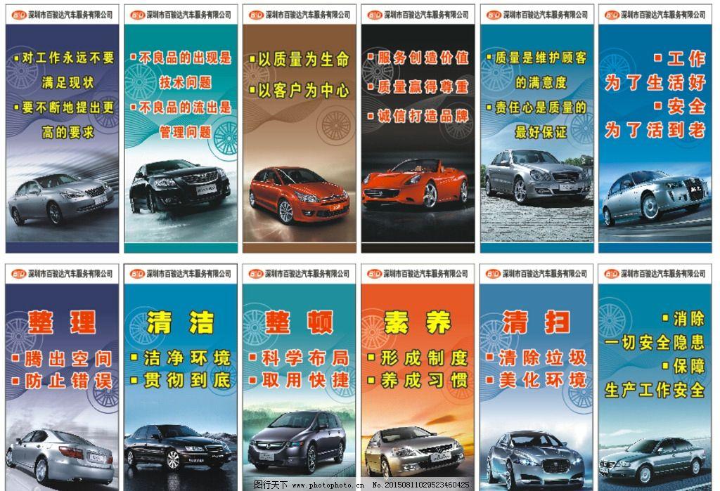 汽修厂标语_汽车修理厂服务标语-一个小汽车修理厂用什么标语很经典