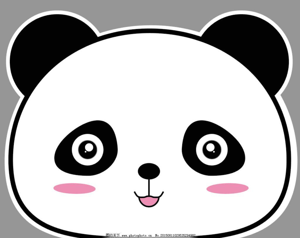 小熊猫图片