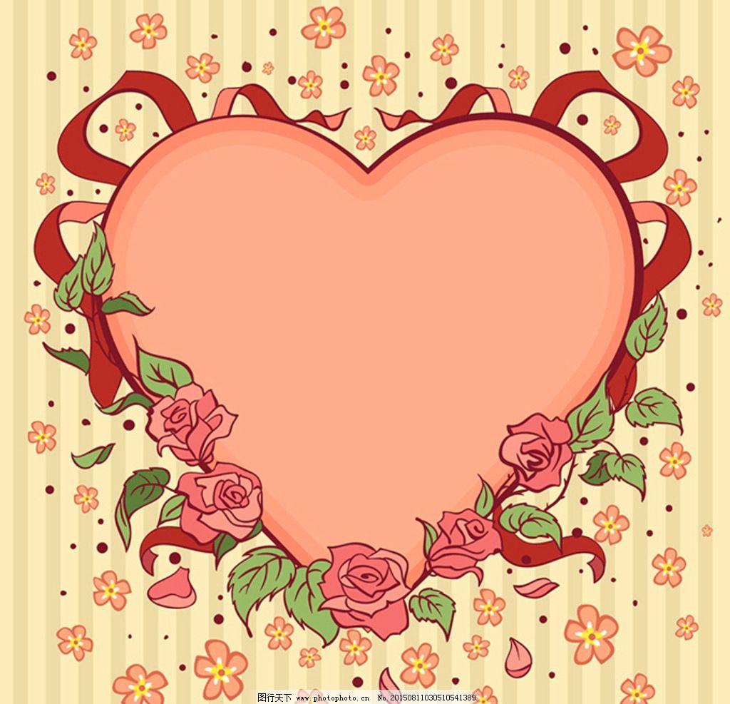 浪漫心形边框图片_卡通设计