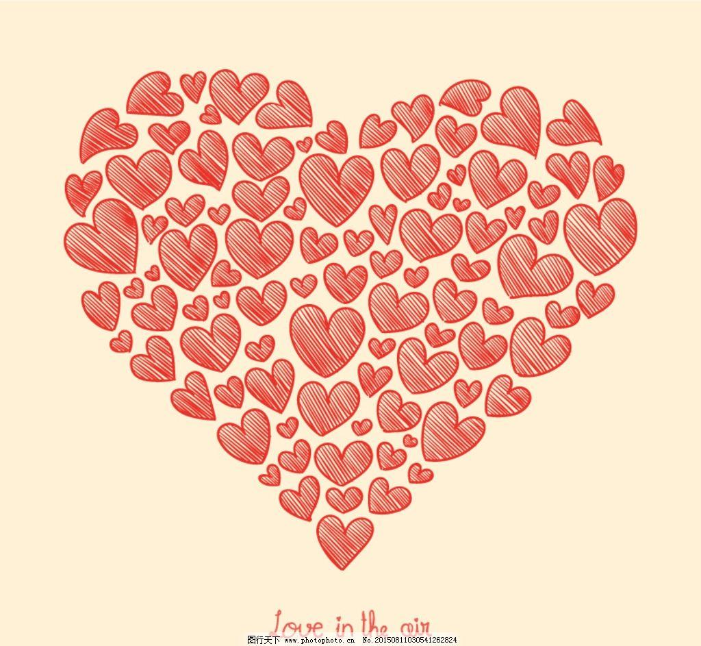 浪漫心形手绘素材图片