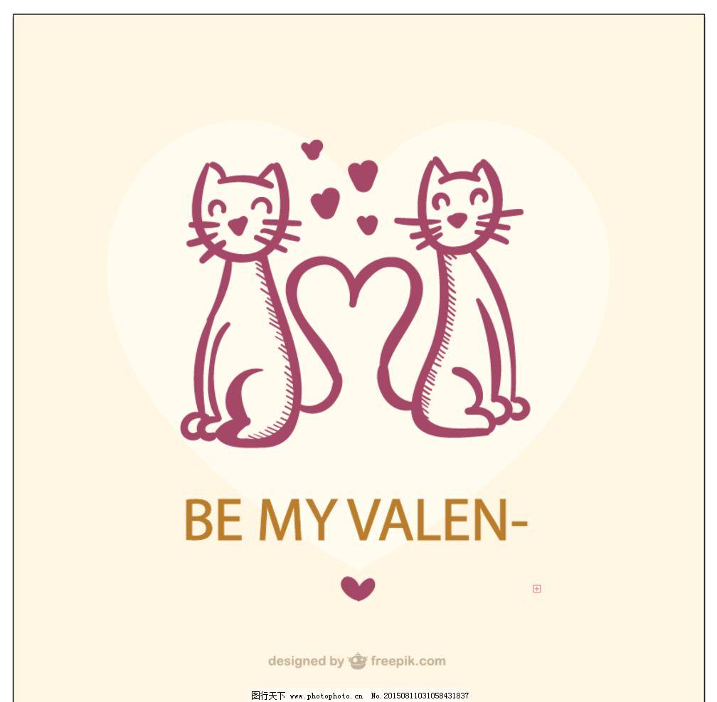 手绘爱心情侣猫图片