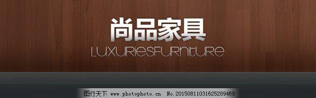 设计图库 淘宝电商 手机店铺模板    上传: 2015-8-11 大小: 4 mb