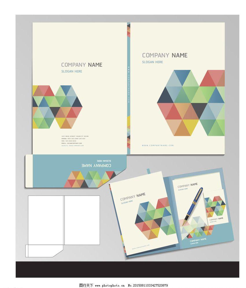文件袋文件夹酒店论文景观设计引言图片图片