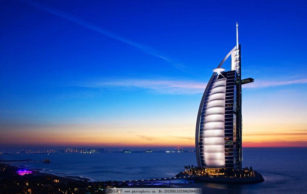 迪拜宿舍楼外墙设计