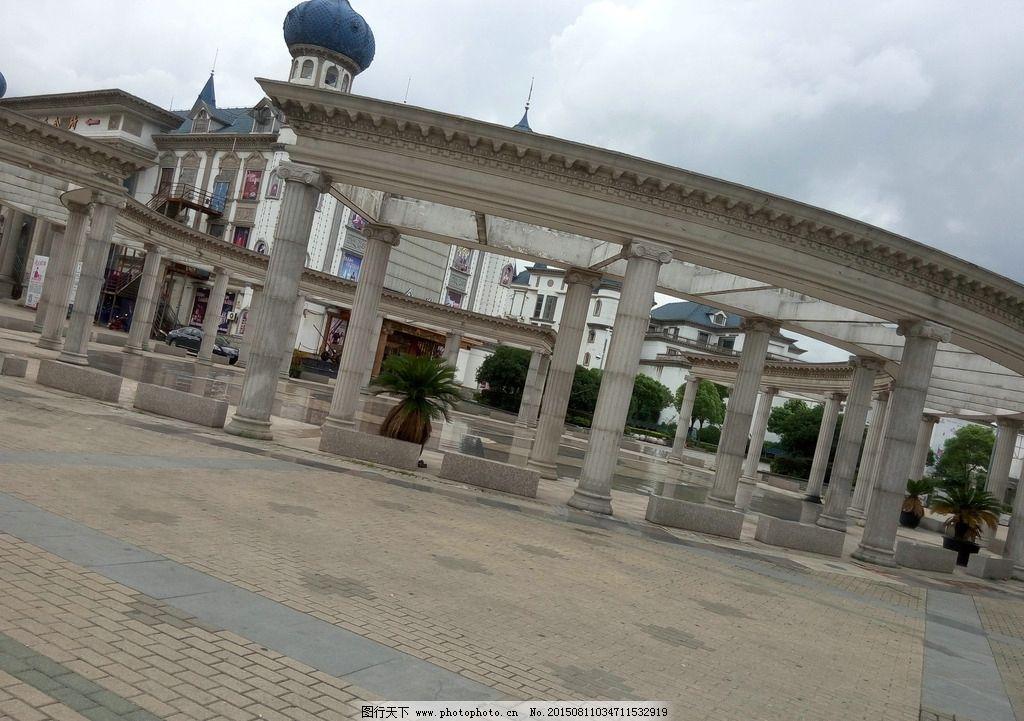 欧式风格 欧式 建筑 天空