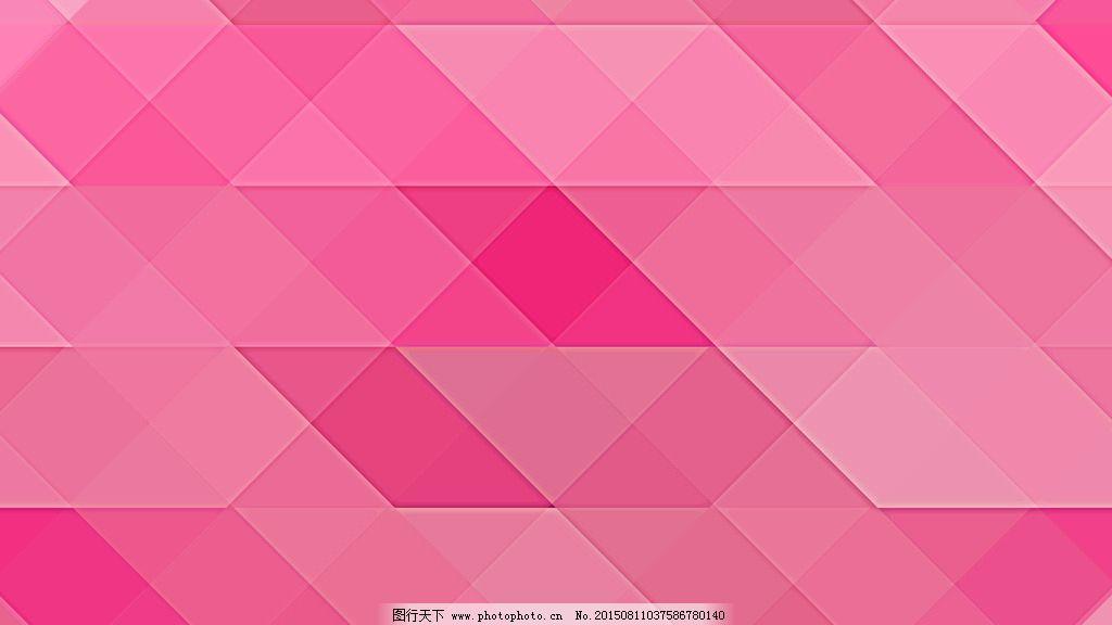 16针菱形方块编织图解