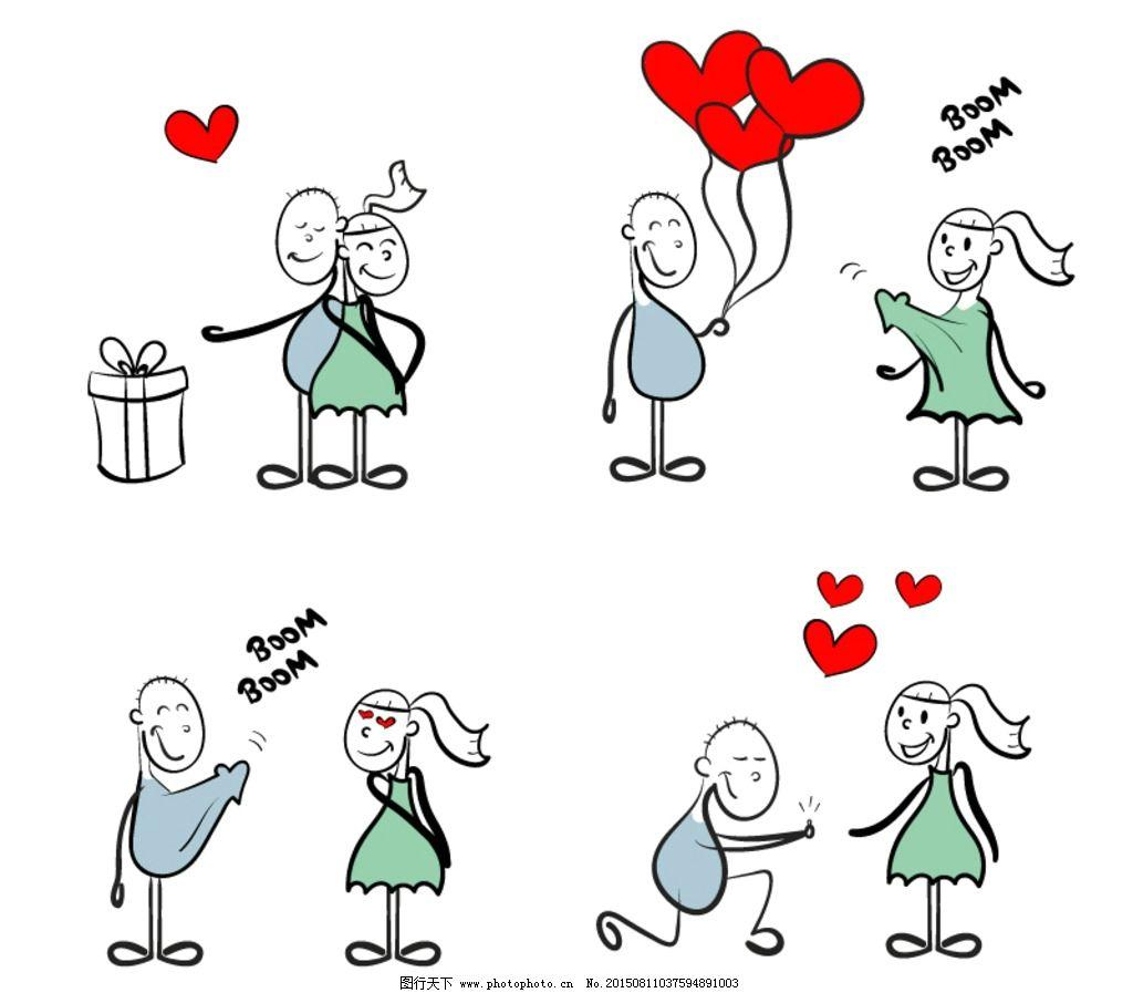 情人节手绘情侣心形图片