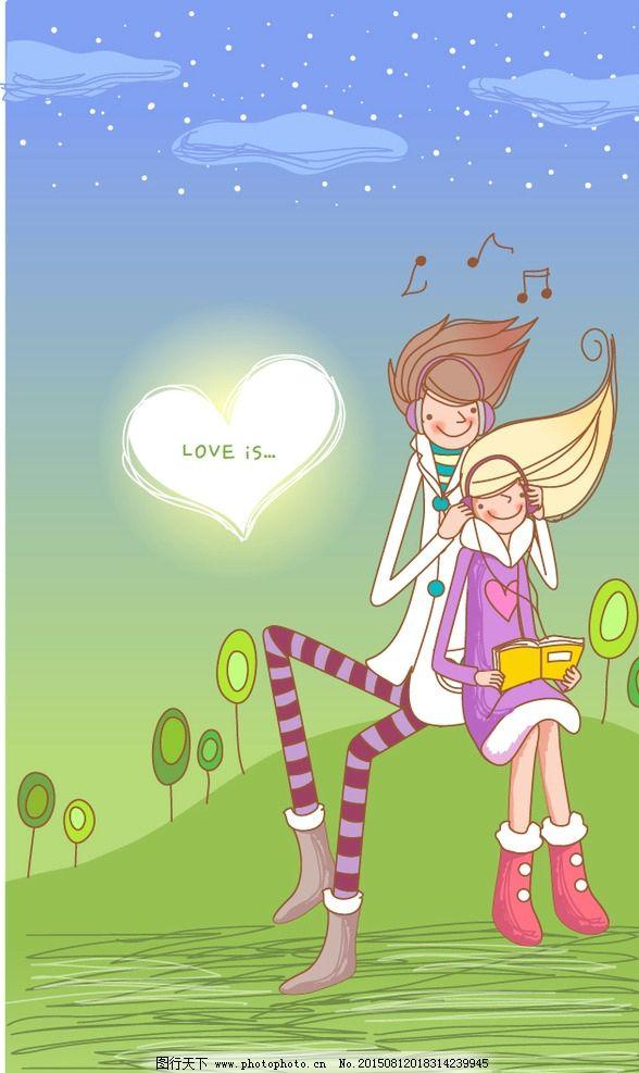 情侣约会 都市时尚 时尚都市男女 浪漫风格 时尚淡雅 情侣浪漫插画图片