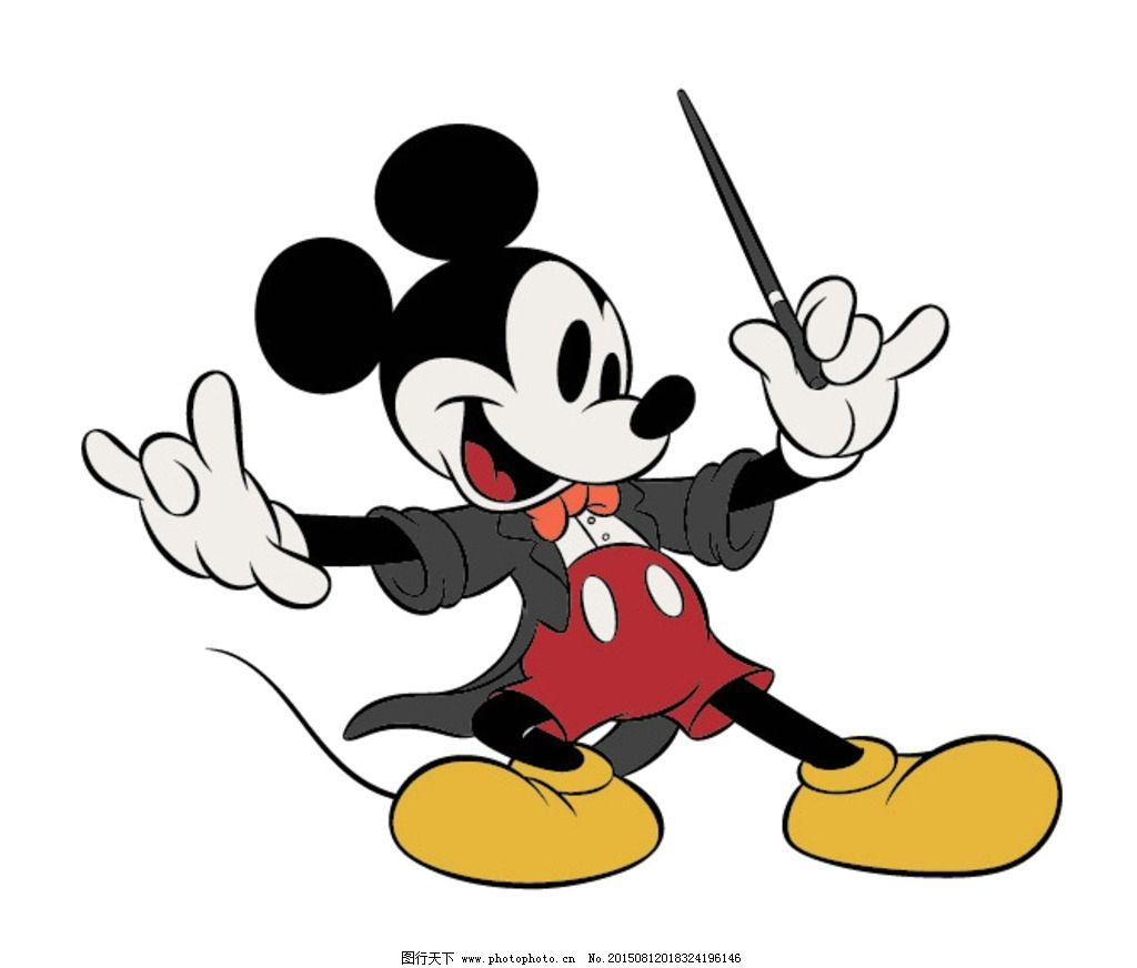 迪士尼 米奇 mickey mouse 卡通人物  设计 动漫动画 动漫人物  ai
