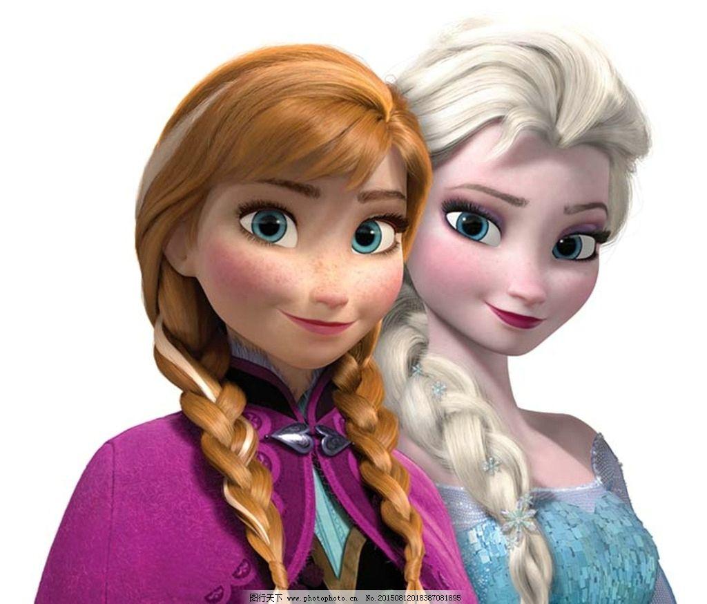 冰雪奇缘安娜和艾沙图片