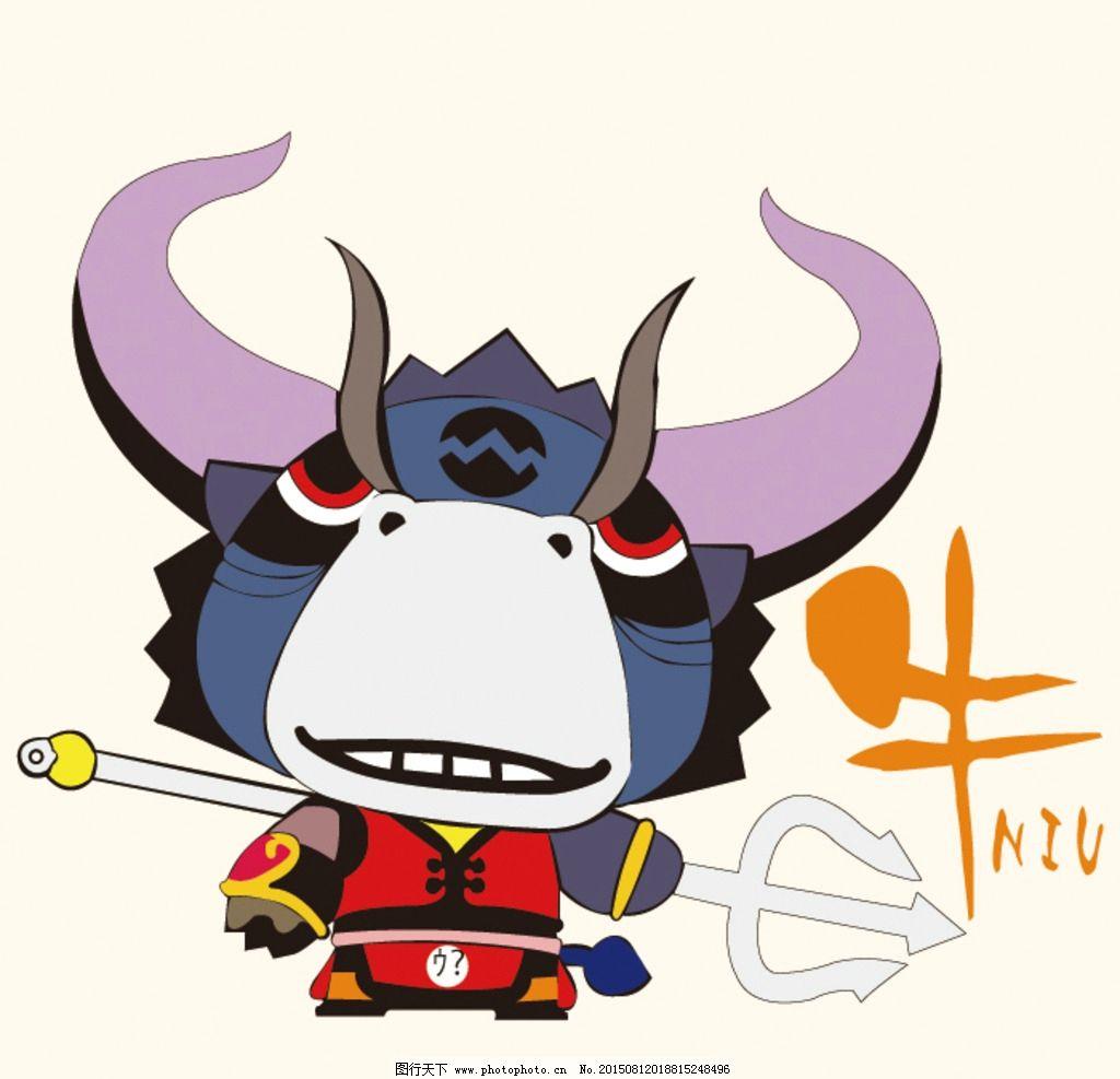卡通十二生肖牛图片