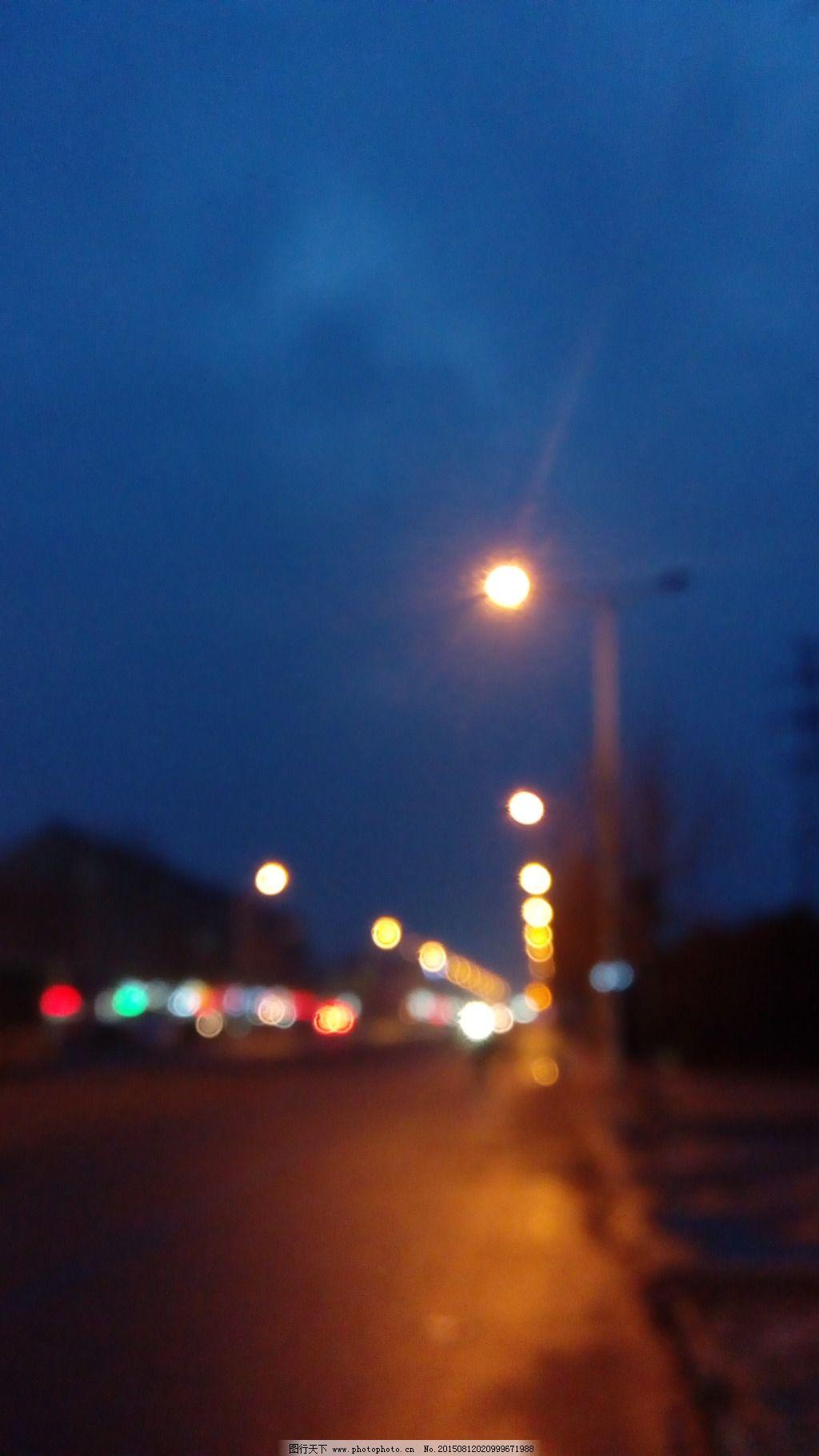 梦幻夜景路灯
