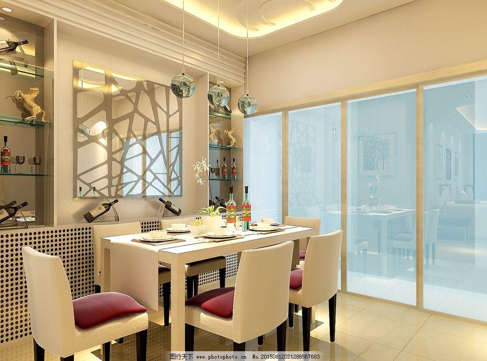 餐厅背景墙 别墅室内效果 餐厅效果图 家装效果图 简约效果图 现代