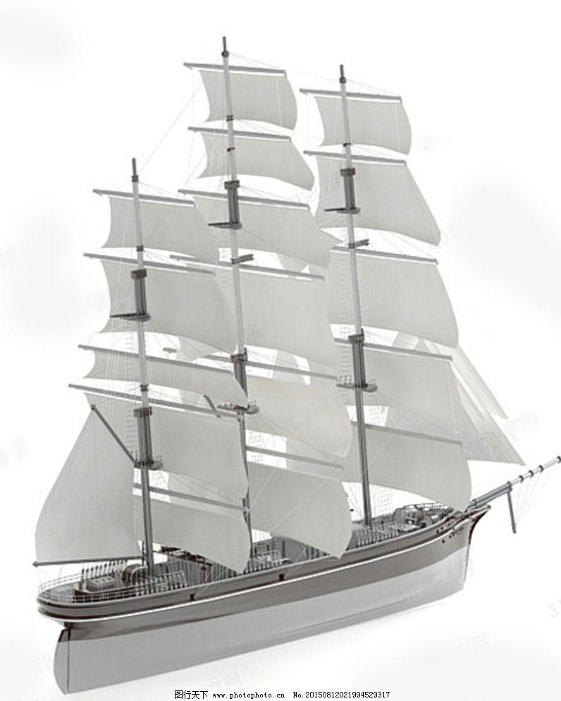 船模型图片免费下载 300dpi