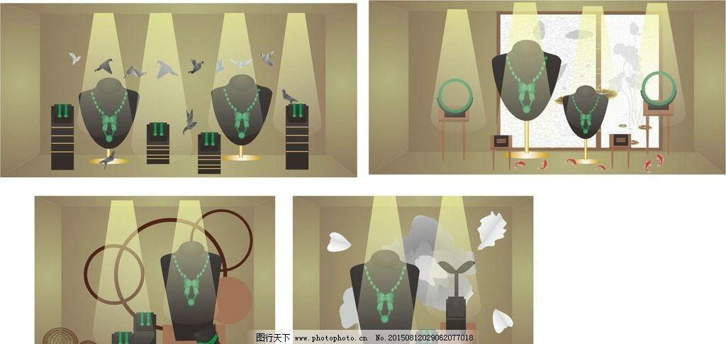 珠宝 展示设计 橱窗 设计 珠宝展示 设计 环境设计 其他设计 300dpi