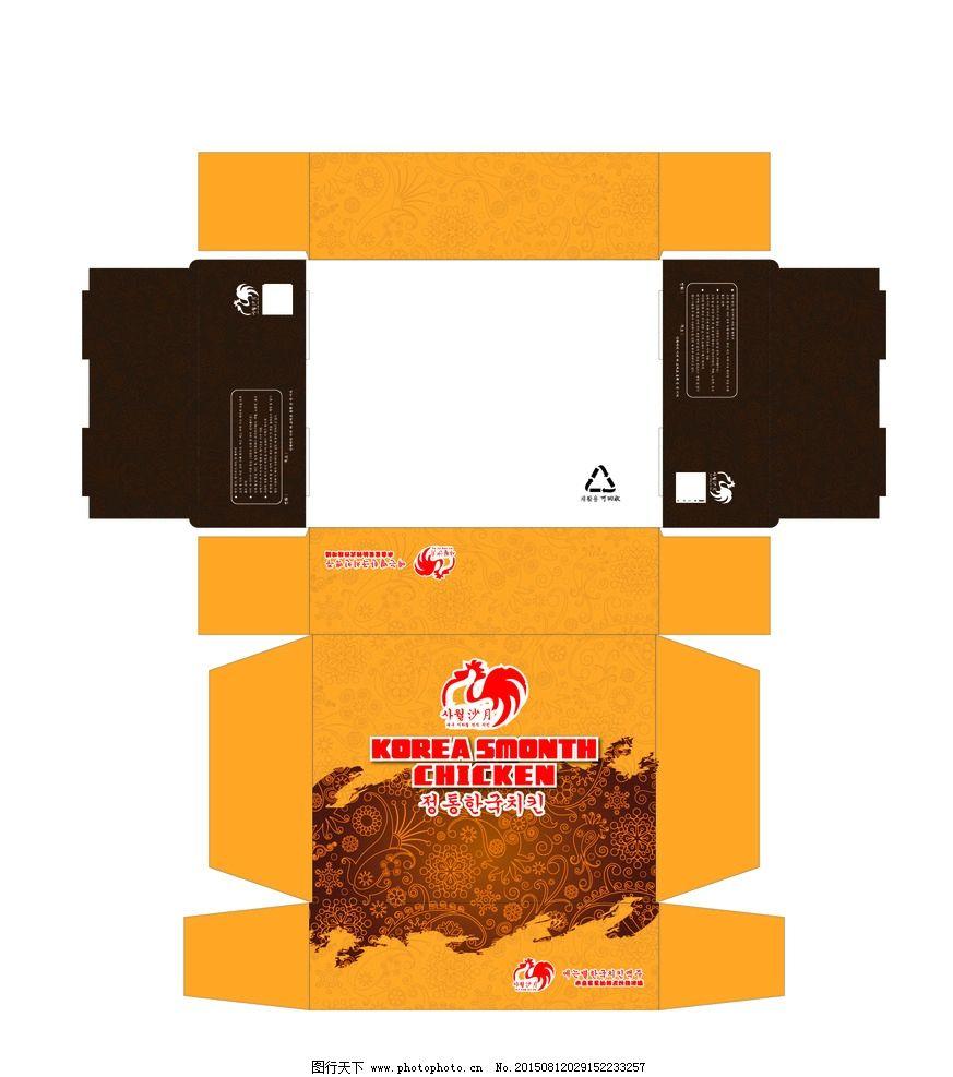 炸鸡包装盒展开图图片